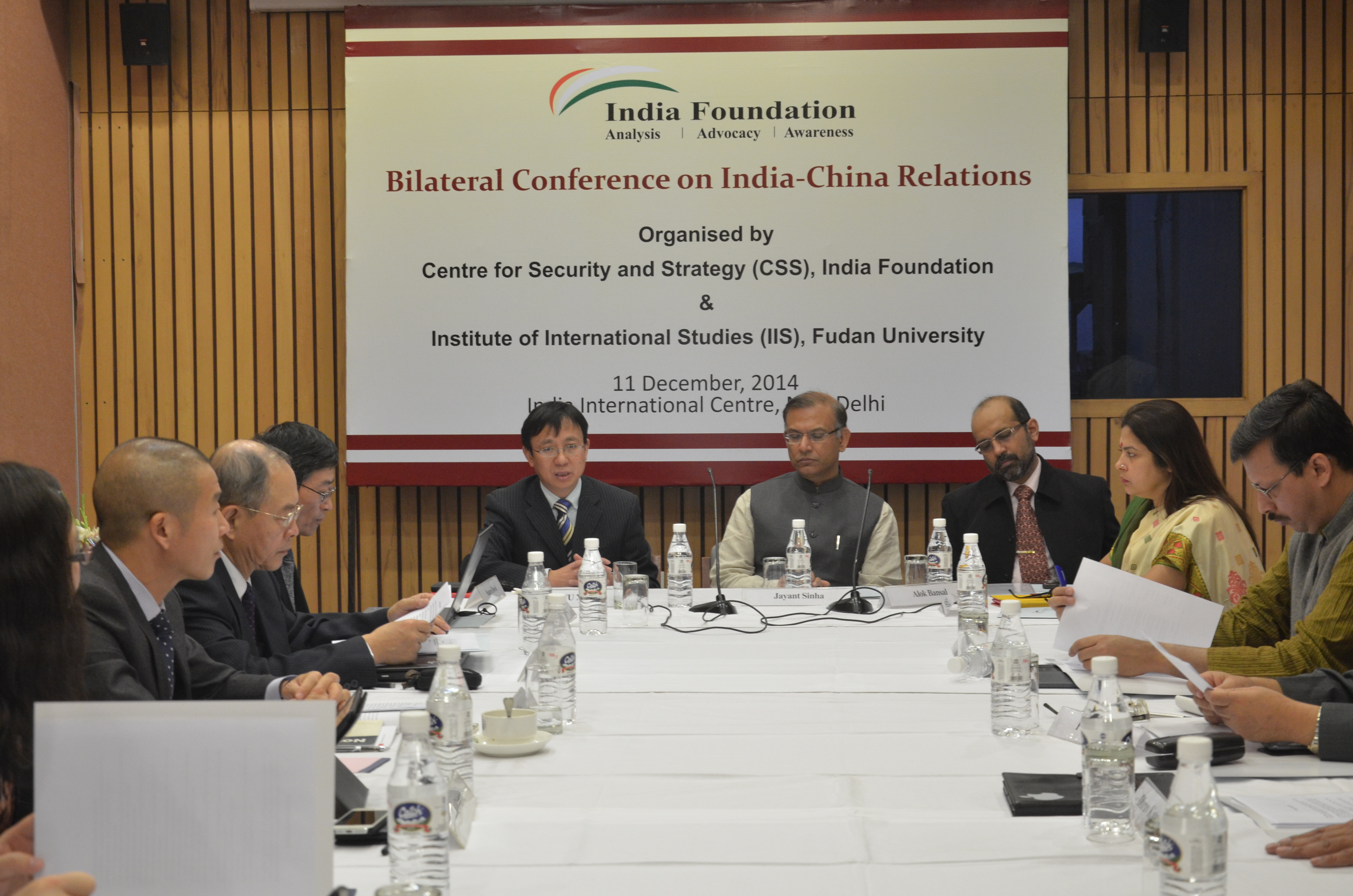 Bilateral Conference on India-China Relations