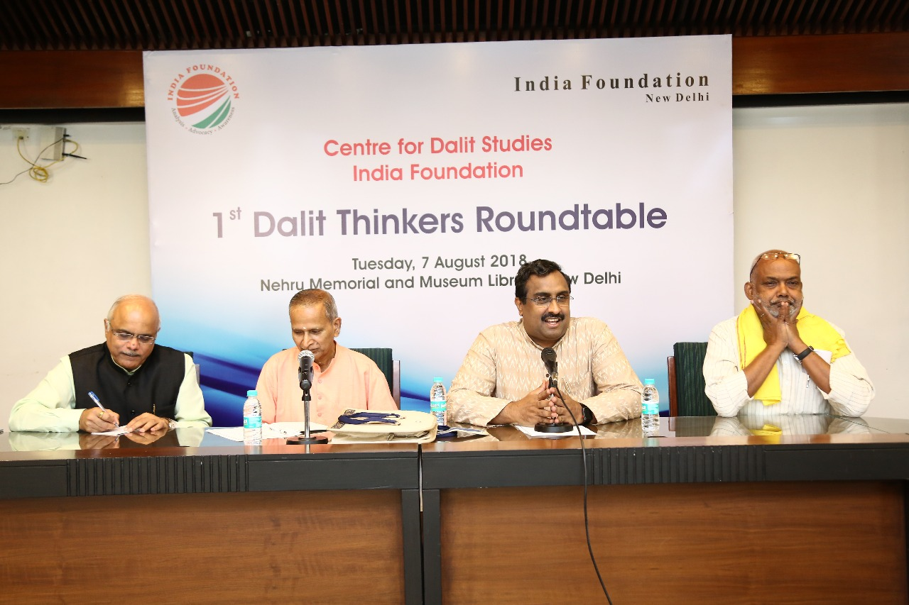 1st Dalit Thinkers Roundtable